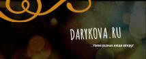 darykova.ru