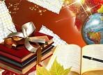 Дворец книги приглашает всех учащихся посетить мероприятия в рамках «Сентябрьского библиомарафона»