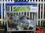В Ульяновске пройдёт акция «Вторсырье на благотворительность»