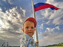 Акция «Я – ребёнок! Я – человек! Я – гражданин!» в Димитровграде