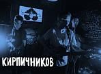 В Ульяновске пройдёт акустический концерт Дмитрия Кирпичёва