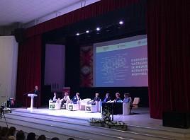 В Ульяновской области будут введены новые механизмы поддержки учреждений культуры и образования
