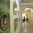 Открытие III межрегиональной фотовыставки-конкурса  «Экология – Безопасность - Жизнь»