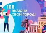 Ульяновский госуниверситет участвует в федеральном конкурсе проектов общественных пространств для вузов