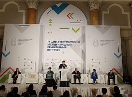 Опыт Ульяновской области по развитию креативных индустрий отметили эксперты Международного культурного форума в Санкт-Петербурге
