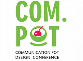Дизайн-конференция COMMUNICATION POT в Ульяновске