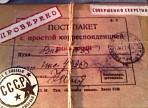 В Ульяновском краеведческом музее стартовал пилотный творческий проект «Мы твои герои, страна!»