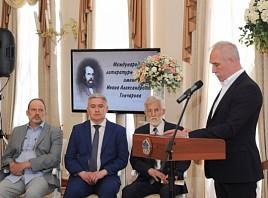 Открыт приём заявок на соискание  Международной литературной премии имени И.А. Гончарова