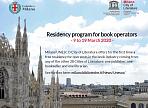 Милан приглашает представителей книжно-библиотечной индустрии в резиденцию