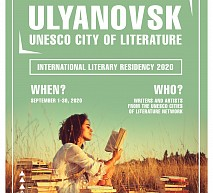 Ульяновск открыл набор в Международную литературную резиденцию-2020