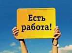 Для работы в Кластере креативных индустрий Ульяновской области разыскивается менеджер