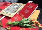 В Год памяти и славы приглашаем стать участниками патриотического рейда «И память о войне нам книга оживит»