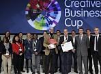 Международный конкурс для творческих предпринимателей