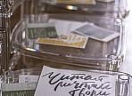 Ульяновский дизайнер Ирина Малова представила уникальную «книжную» коллекцию