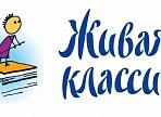 Выпускники Ульяновской области пройдут прослушивание в один из ведущих театральных вузов страны