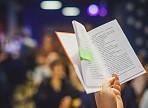 Аксаковка приглашает творческую молодёжь региона к участию в конкурсе «Поэзия вслух»