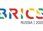Стань автором девиза VI Молодежного саммита БРИКС