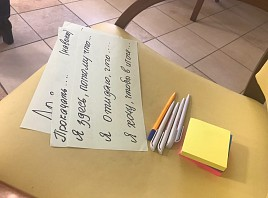 От идеи до воплощения: подведены итоги школы проектного менеджмента в «Горизонте»