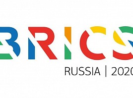 Выбери девиз VI Молодежного саммита БРИКС