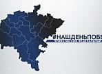 Ульяновцев  приглашают присоединиться к акции «Окно Победы»