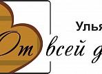 В Ульяновской области выберут победителя Международного кинофестиваля имени Валентины Леонтьевой «От всей души» за 10 лет