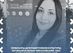 Как сделать ульяновский проект международным? Ответы озвучены на семинаре «Общественная дипломатия: как начать сотрудничество с зарубежными партнерами»