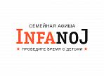 В Ульяновске работает онлайн-афиша для семей с детьми