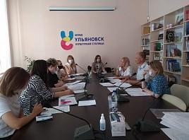 Ульяновская область станет участником перекрёстного Года регионального сотрудничества России и Франции