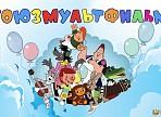 Молодые художники «Союзмультфильма» поделились опытом с юными аниматорами