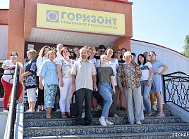 В Димитровграде прошел семинар по проектной деятельности