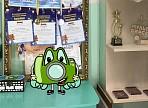 Скоро будут подведены итоги конкурса детских мультфильмов
