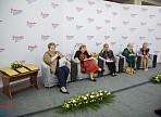 Международный культурный форум в 2021 году пройдёт в принципиально новом формате