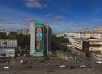Повтори «Контур»: как с помощью уличного искусства менять облик городов