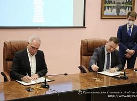 Сергей Морозов и Александр Бугаев подписали соглашение о сотрудничестве между Ульяновской областью и Федеральным агентством по делам молодёжи