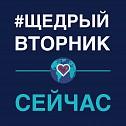 Благотворительный фонд Владимира Потанина приглашает к участию в конкурсе «Практики личной филантропии и альтруизма»