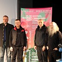 22 октября в Ульяновске стартовал уникальный киноконцертный тур