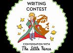 Объявлен прием работ на международный литературный конкурс «Разговор с Маленьким принцем»