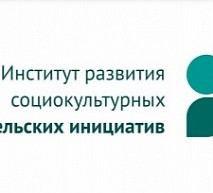 Для менторов и координаторов команд развития сельских поселений проведут тренинг