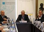 Открыт прием заявок на VII Молодежный форум «Потсдамских встреч»
