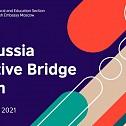 Форум UK-Russia Creative Bridge