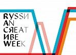 Молодых и творческих ульяновцев приглашают стать участниками Российской креативной недели