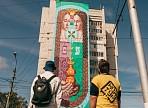 ulpravda.ru: «Стрит-арт в Ульяновске. Чем удивит и поможет «Контур»