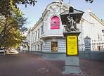 misanec.ru: «О взрослых спектаклях и не только»