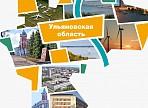 Ульяновцы попали в ТОП-20 региональных команд, прошедших в полуфинал Rurban Creative Lab