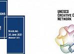 Объявлен прием заявок на вступление в Сеть креативных городов ЮНЕСКО