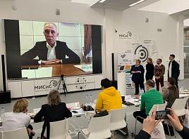 Команда Ульяновской области успешно презентовала проект на Rurban Creative Lab