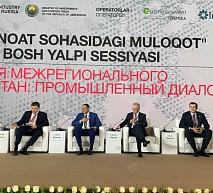 Ulgov.ru: На «Иннопроме» делегация Ульяновской области провела переговоры с потенциальными инвесторами и обсудила новые проекты
