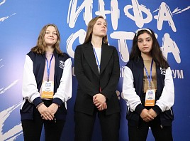 В Оренбурге завершился молодежный медиафорум «ИнфаСотка»