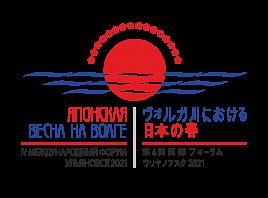 Бизнес-конференция, дрифт-шоу и создание аниме: в Ульяновске пройдет IV Международный форум «Японская весна на Волге»