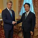 Ulgov.ru: В Ульяновской области состоится IV Международный форум «Японская весна на Волге»